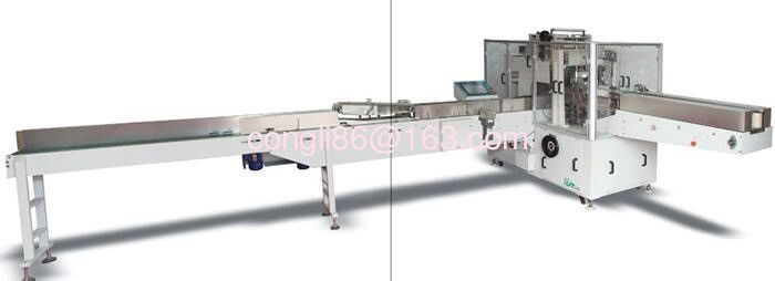 RC-26A Type Auto Napkin Tissue Packing Machine fast speed