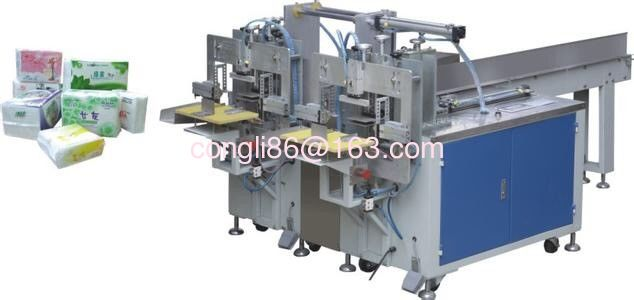 RC-268A Facial tissue packing machine (double head)